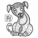 c-11-Dog