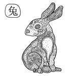 c-4-Rabbit