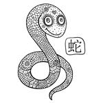 c-6-Snake