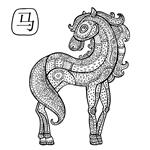 c-7-Horse