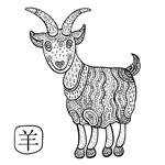 c-8-Goat